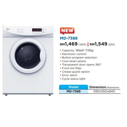 Midea 7kg Vented Dryer White MD7388